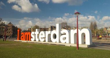 Iconic City Sign