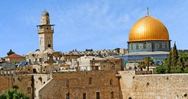 Wailing Wall – Jerusalem, Israel