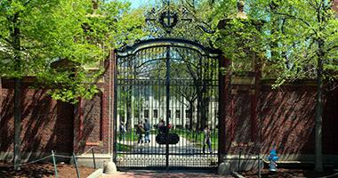 Harvard University Gates
