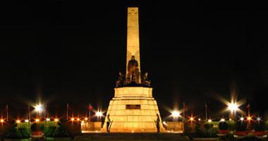 Rizal Monument