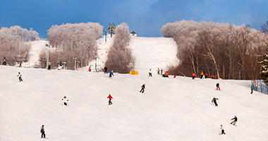 Bienvenue à Mont Tremblant
