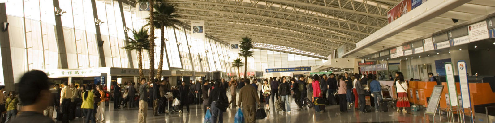 A busy airport terminal
