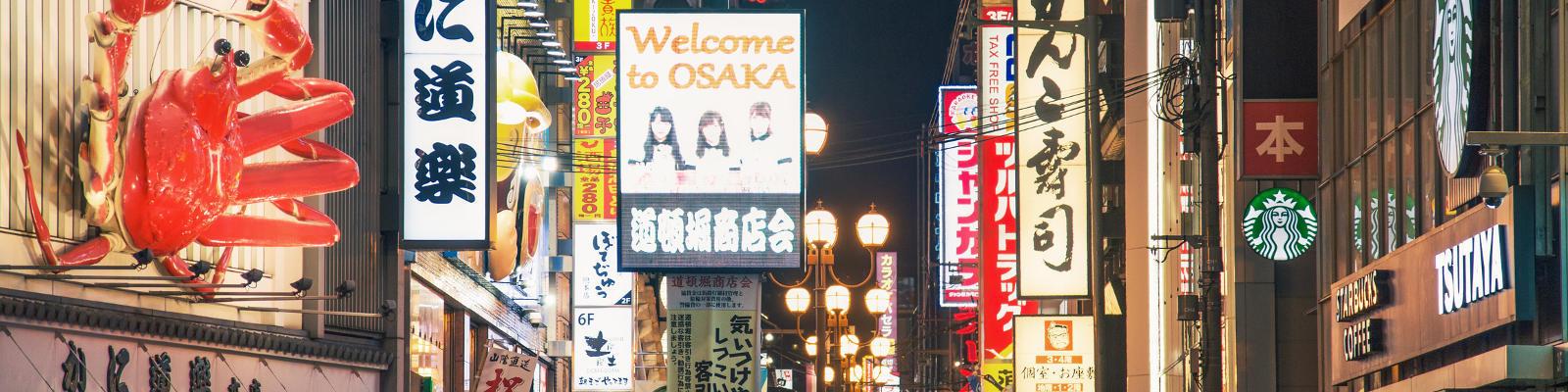 view of street in Osaka Japan