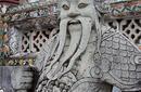 Wat Arun | by Flight Centre's Talia Schutte