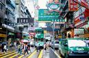 City Streets, Hong Kong