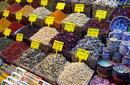 Tea For Sale, Spice Market, Istanbul | by Flight Centre's Jeff Clarke