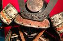 Samurai and Sword Museum, Seki | by Flight Centre's Tiffany Apatu