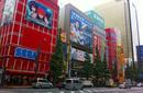 Akihabara, Tokyo | by Flight Centre's Tiffany Apatu