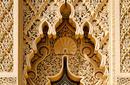 Ornate Moroccan Architecture