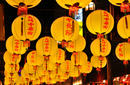 Lanterns Hanging