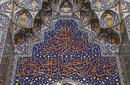 Mosaic, Sultan Qaboos Grand Mosque, Muscat