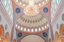 Sultan Taimur Mosque, Muscat