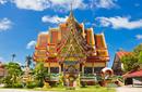Wat Plai Temple