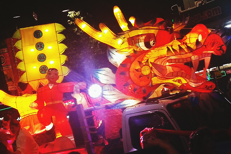 A dragon float in Sydney's Chinatown district of Haymarket