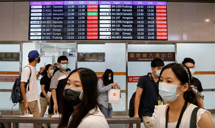 Songshan Airport Fake Flights