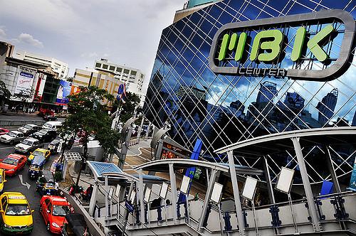 MBK Shopping Center at Pathumwan Bangkok