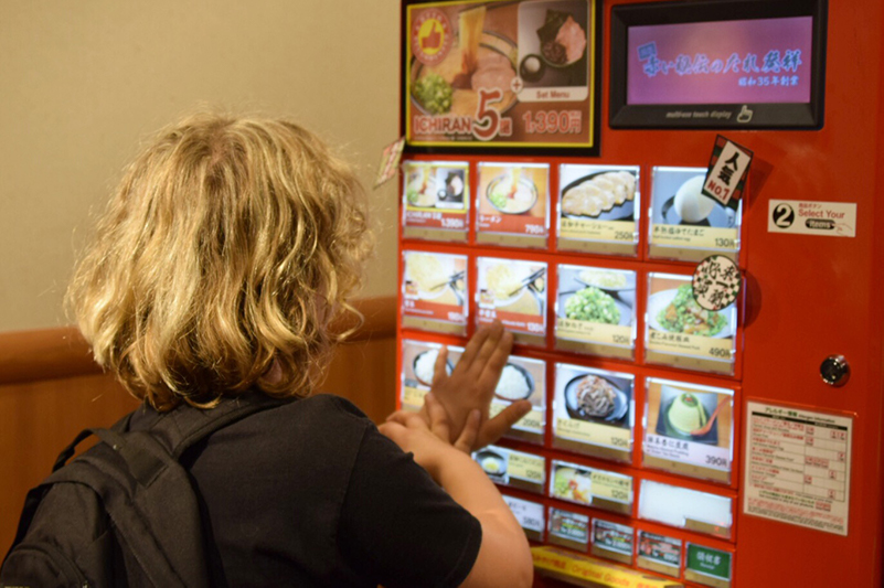 Ramen vending machine, Tokyo